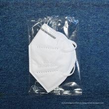 Mascarilla blanca simple de alta calidad N95