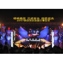 Quick Installation Easy Maintenance Rental LED Screen