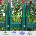 Забор Палисады