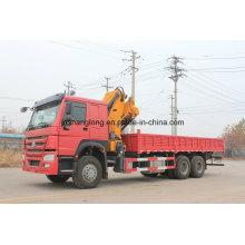 XCMG Foldable Arm 6ton Crane