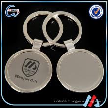 Porte-clés laser blanc rond