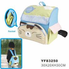 Linda bolsa de portador de mascotas fresco (yf83250)