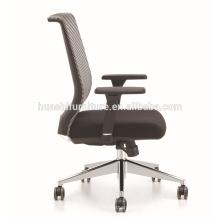 X3-59B-MF Ergonomischer höhenverstellbarer Sekretär Bürostuhl