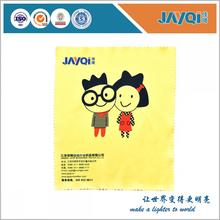 Eyeglass Lint Free Cleaning Cloth Wipes