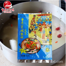 Seafood broth hot pot bottom material