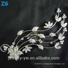 Мода Дизайн полный хрустальные волосы расчесывает цветок свадьбы волосы гребень оптовая аксессуары для волос