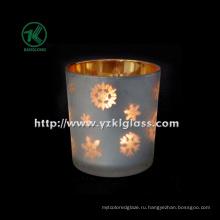 Цветная стеклянная чашка для свечи с двойной стеной от BV (6.5 * 7.2 * 8)