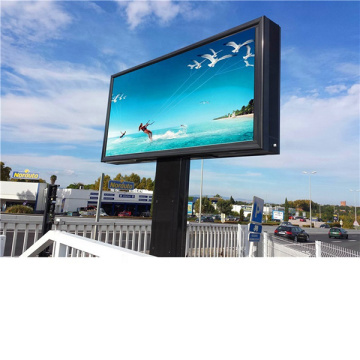 High Definition Outdoor Fixed LED DisplayP2.6