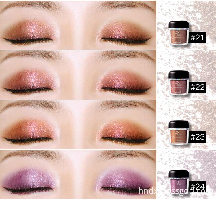 Eye Shadow And High Light Powder 11