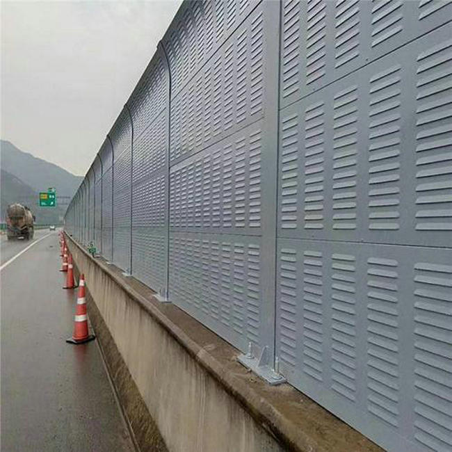 Noise Barrier Fence