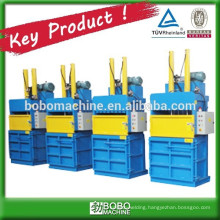 Small material for pet bottle baling machine