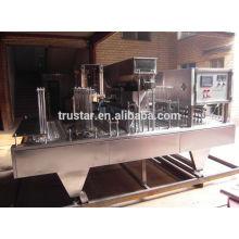 industrial coffee capsule machine