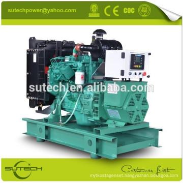 Factory price 40Kva Cummins genset, powered by Cummins 4BT3.9-G1/2 engine