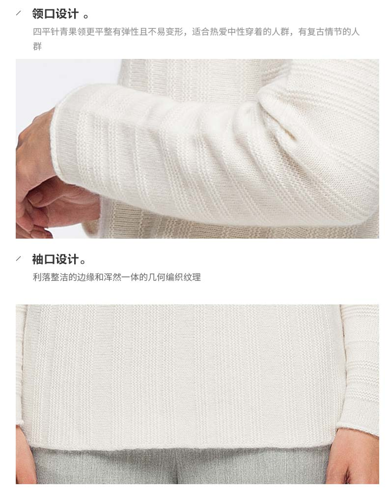 Women's stand neck wool cashmere sweater -9