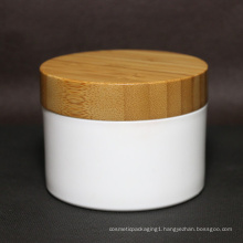 Round plastic type wooden bamboo cosmetic jars paclaging for body cream