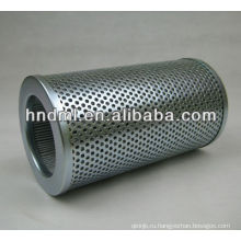 Замена фильтрующего элемента гидравлического масла MP FILTRI Бумажная фабрика CU250M25N, вставка фильтра Disc Shear