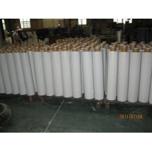 Лента для упаковки трубопроводов