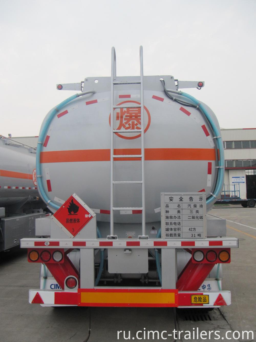 R 42cbm Tri Axle Carbon Steel Fuel Tank Semi Trailer
