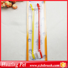 double use pet toothbrush