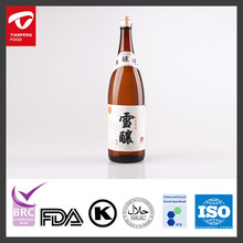 Top grade wine rice sake