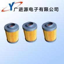 Фильтрующий элемент вакуумного насоса Panasonic Cm602 KXF0E3RRA00 для машины SMT
