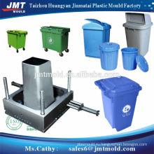 3% скидка на заказ пластичной впрыски мусорной корзины создатель прессформы taizhou хуаньян изготовление прессформы качественный выбор