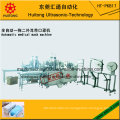2-Ply/3-Ply Automatic Medical Mask Blank Surgical Face Mask Making Machinery with Ultrasonic