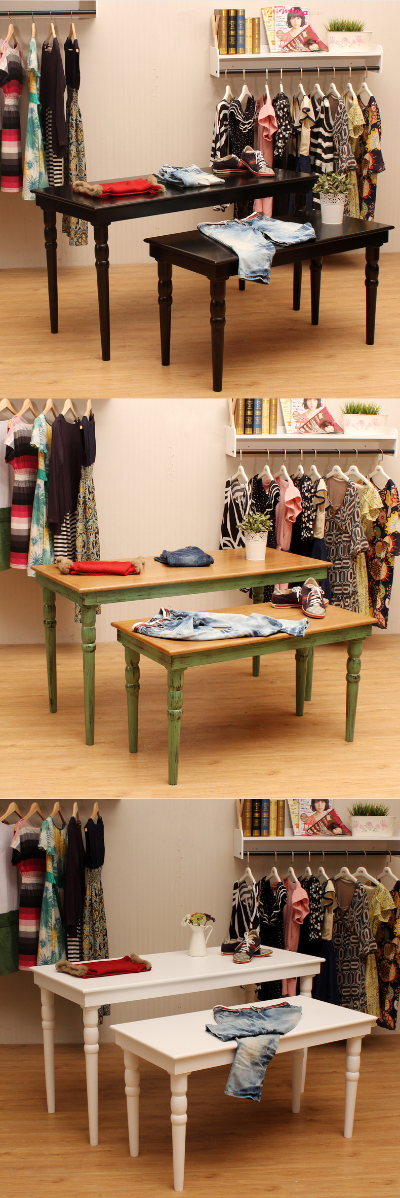 Retail Store Display Table