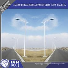 12M Street Lighting Pole With High Sodium Lamp
