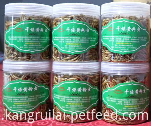 High Protein Reptile Animal Feed