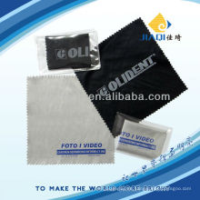 Chamois microfiber