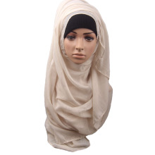 Hijab Muçulmano / Lenço Islâmico Moda Hijab Lenço Muçulmano