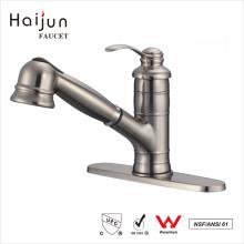 Haijun High Quality American Style Artistic Single Handle Brass Basin Mixer Faucet
