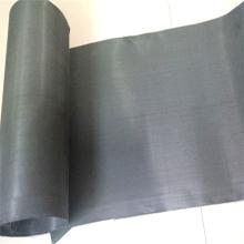 Tejido de sarga lisa de la armadura del precio de fábrica tejido de malla de malla de malla