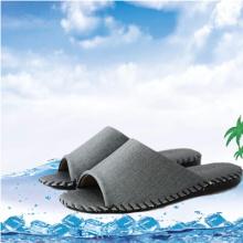 Pansy confort chaussures pantoufles intérieure matière antibactérienne Sofa pour homme