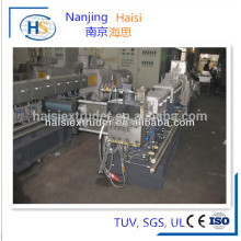 Nanjing Haisi pp /pa /pbt/ abs /as /pc/ pom/ pps /pet /pe pe/pp granule production line