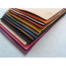 Best Quality Wall to Wall Carpet