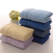 Plain Dyed Towel Sets Travel Promotional Towel Suit