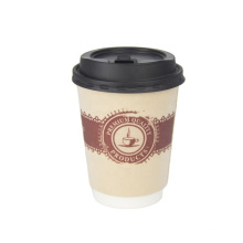 food grade ODM custom logo disposable hot sell paper cup recyclable from anhui anqing