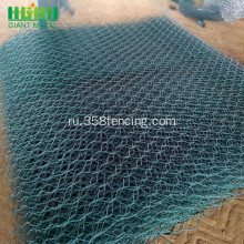 Metal+Hexagonal+Wire+Mesh+Woven+Gabion+Box