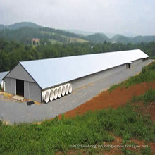 Prefabricated Chicken House/Pig Shed/Poultry House (KXD-PCH10)