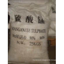 Factory Supply Mnso4 Manganese Sulfate