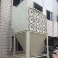 Shot Blasting Filter Cartridge Dust Collector
