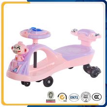 New Style Kids Swing Toy Car, Child Swing Car