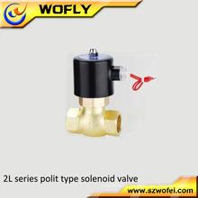 Válvula solenóide de 12 volts de gás, vapor, gás natural