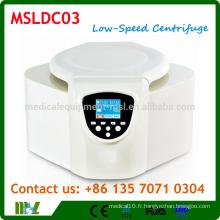 Centrifugeuse à basse vitesse MSLDC03 avec écran tactile TFT True Color