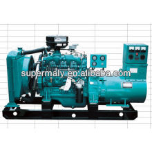 Best quality Marine Generator Set