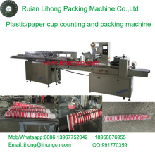 Lh-450 Four-Row Disposable Paper Cup Counting and Packaging Machine