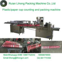 Máquina de contagem e empacotamento de papel descartável de quatro filas Lh-450