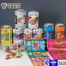 Упаковочная пленка для пищевой упаковки